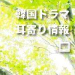 【耳寄り情報】RakutenTV 3話まで無料キャンペーン!