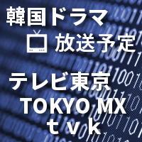 info_capital